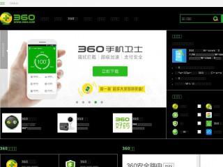 360.cn screenshot