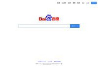 baidu.com screenshot