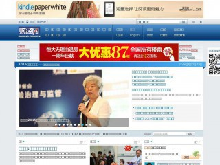 caijing.com.cn screenshot