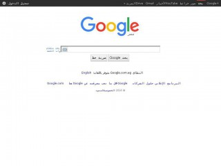 google.com.eg screenshot