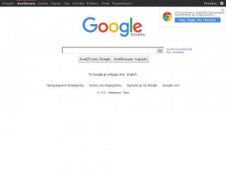 google.gr screenshot