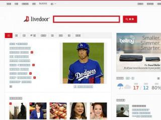 livedoor.jp screenshot