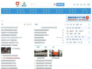 qq.com screenshot