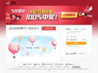 weibo.com screenshot