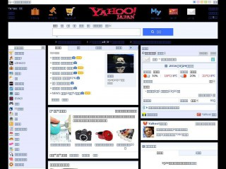 yahoo.co.jp screenshot
